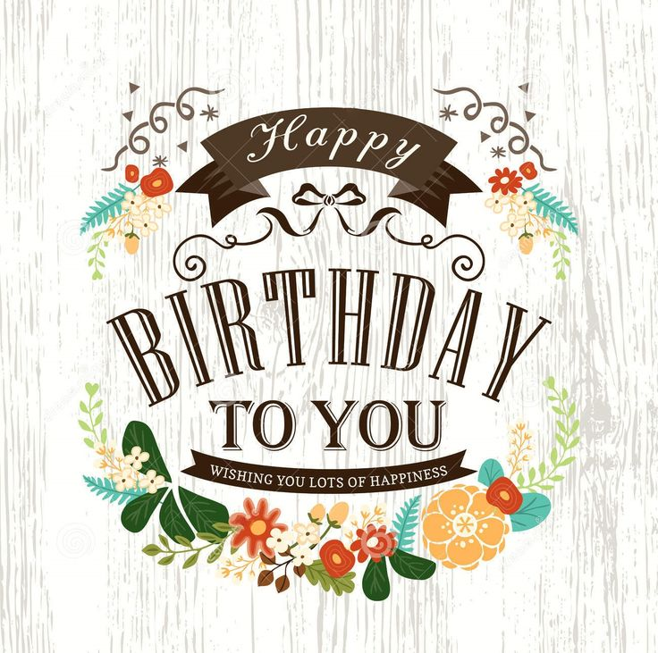 Excited clipart lot friend. Birthday quotes happy i