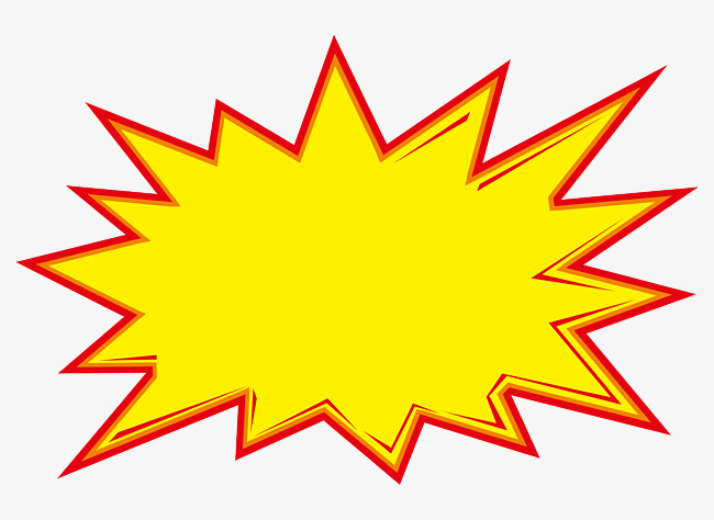 Explosion clipart red. Price tag yellow label
