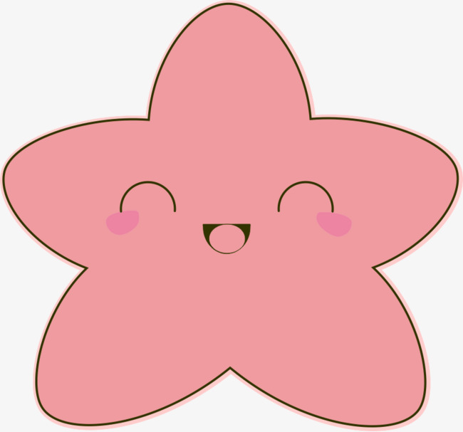 Face clipart star. Stars expression lovely png