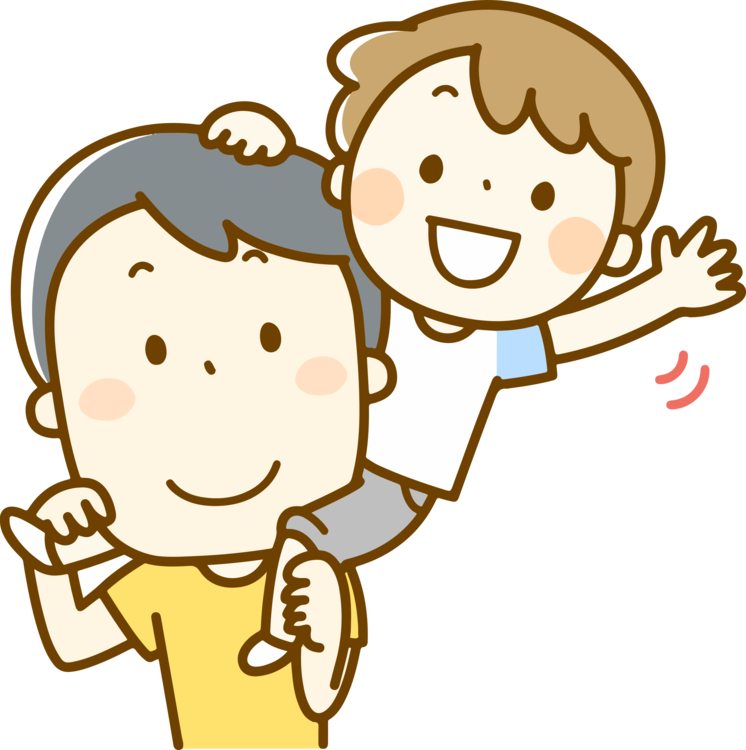 Father s day child. Parents clipart cute vector freeuse