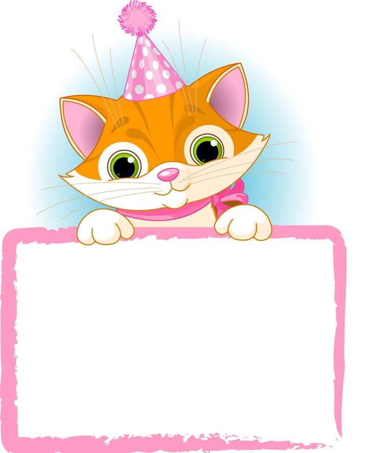 Farm clipart happy birthday. Best borders frames