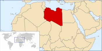 Farmland vector horizon. Geography of libya wikipedia