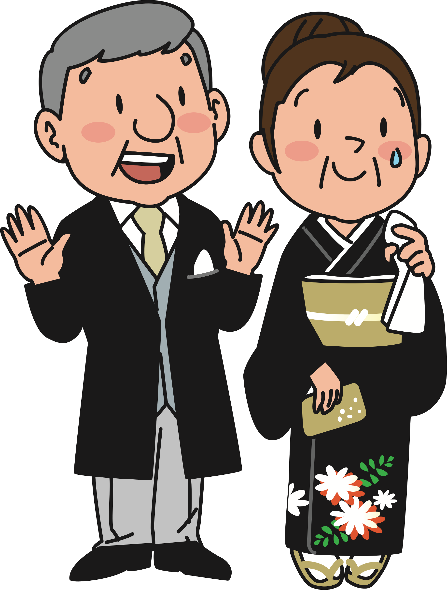 Father clipart office clipart. Parents at wedding big