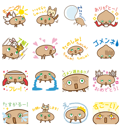 Feelings clipart express yourself. Line stickers with animated