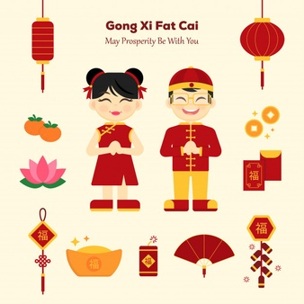 festival clipart chinese new year clipart transparent library