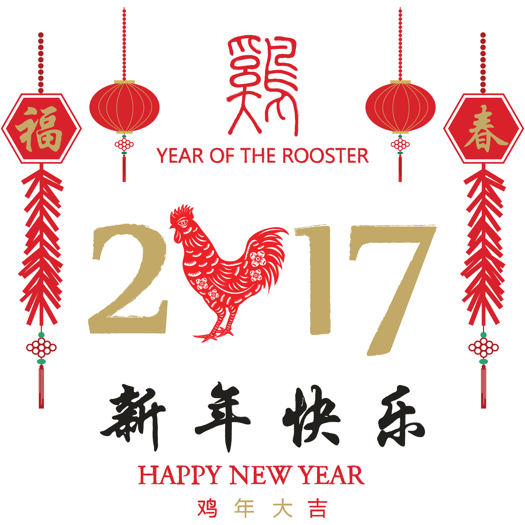 Festival clipart chinese new year. Pin by merritt s