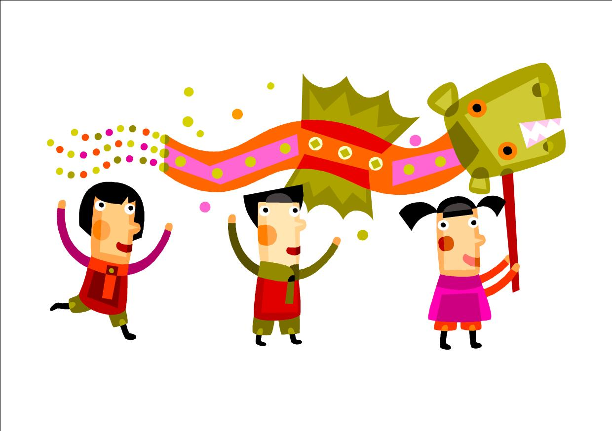 festival clipart chinese new year vector free library