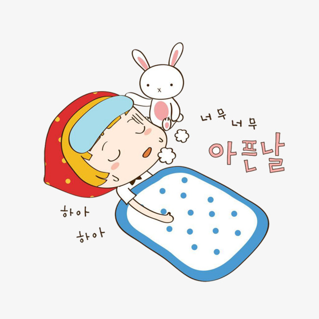 Fever clipart sick girl. Bunny to take care