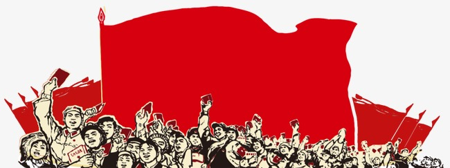 Fighting clipart war victory. Character the masses red