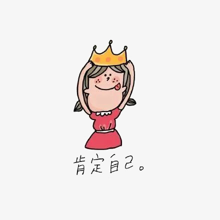 Figure clipart crown. The little girl endeavourers