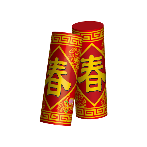 Firecracker vector chinese new year. Fireworks icon free icons