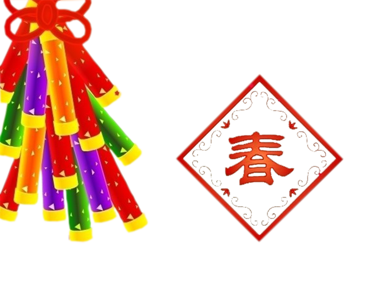 Firecracker vector ornament. Chinese new year animation