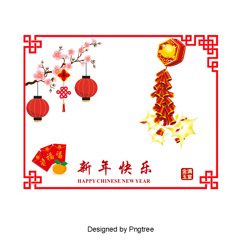 Firecracker vector chinese new year. Design elements png and