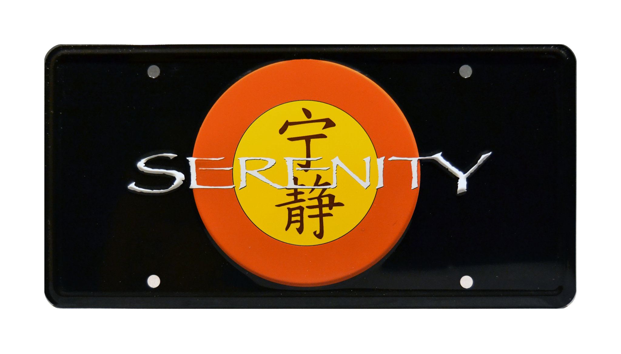 Firefly serenity logo png. Joss whedon s sci