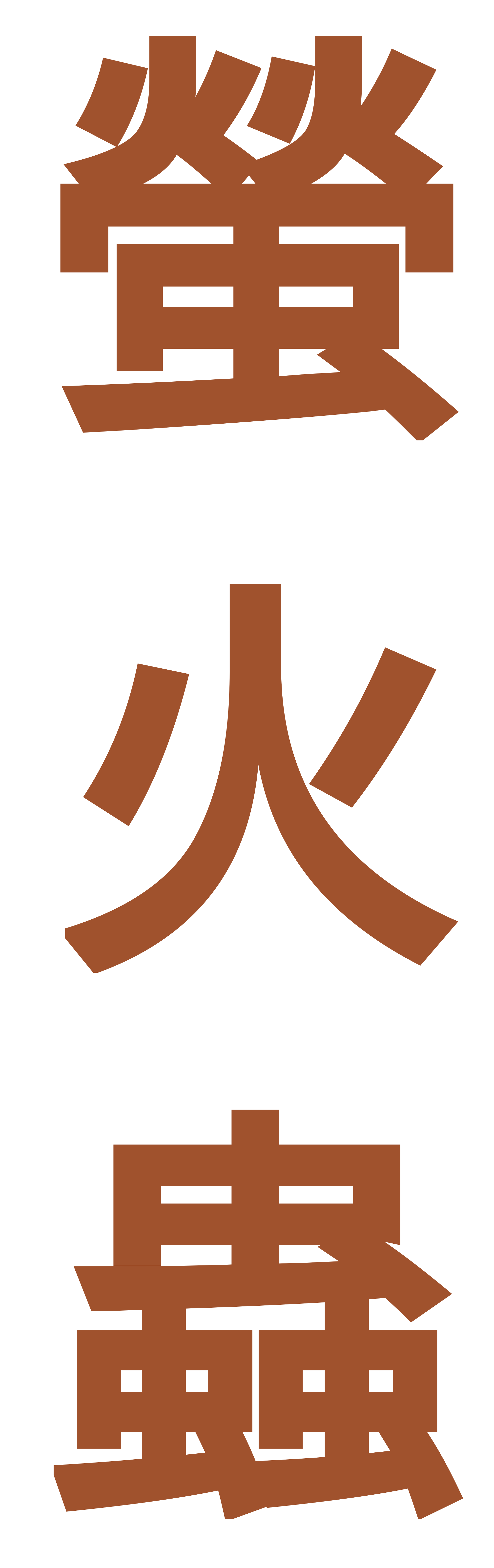 Firefly svg serenity. File in chinese wikimedia