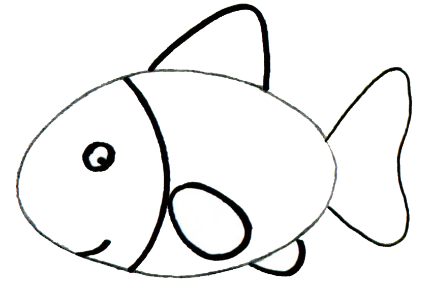Fish clip art easy. Simple drawing of a