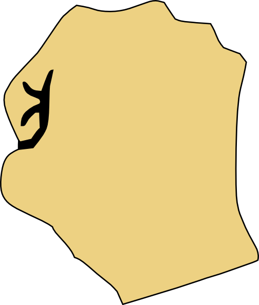 Fist clipart closed fist. Back of clenched