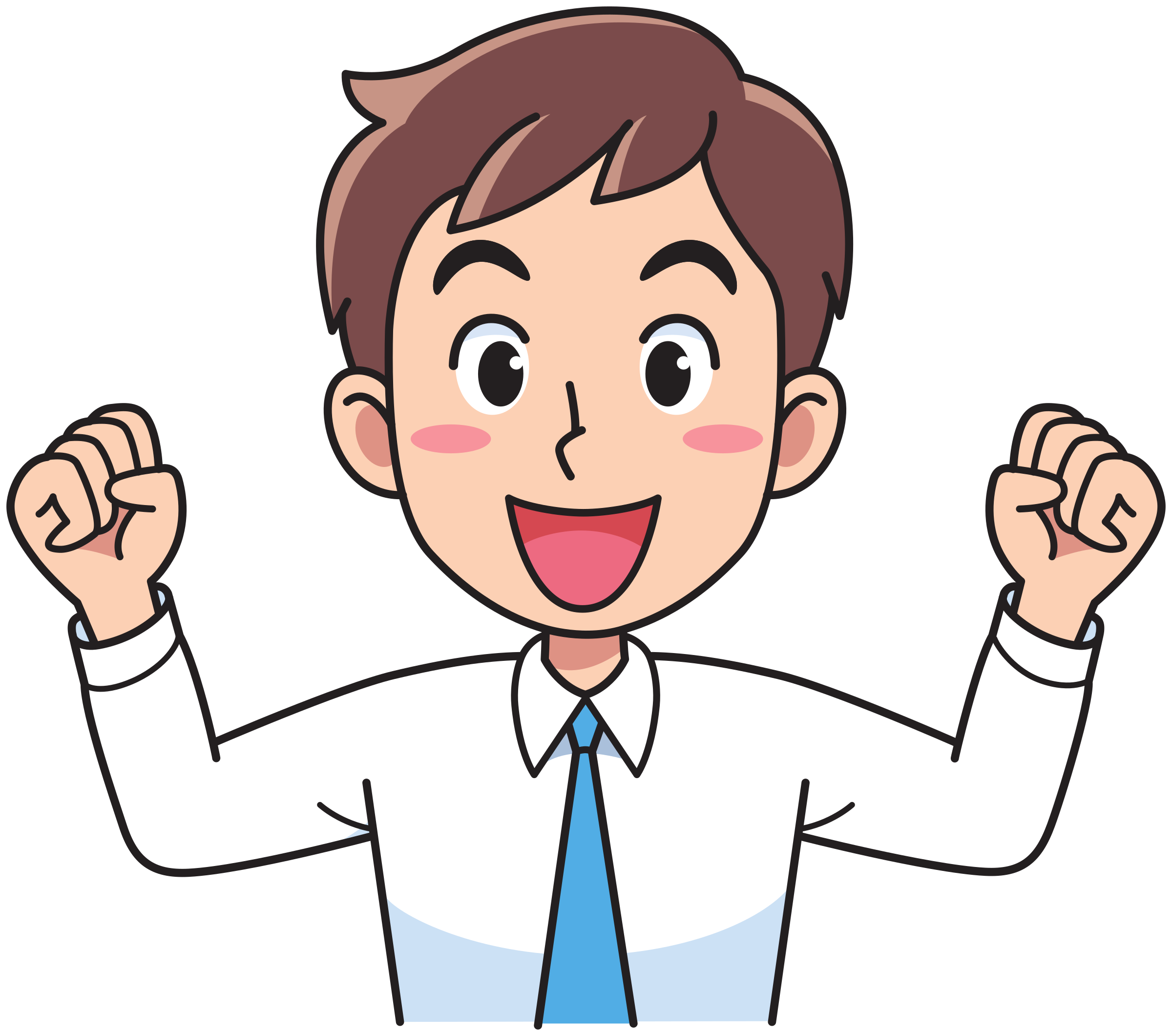Fist pump png. Business man icons free