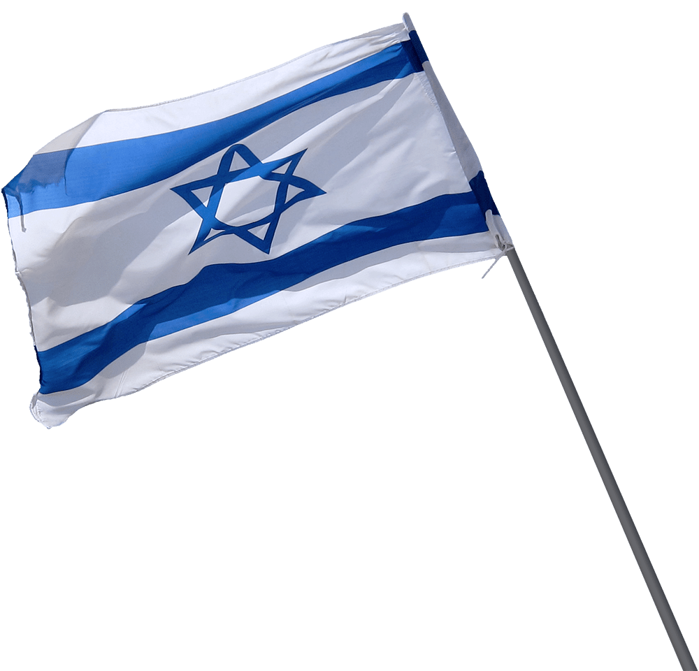 Flag png images. Israel transparent pictures free