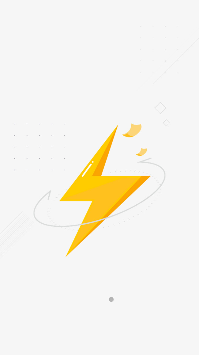 Flash clipart lighning. Yellow lightning fast charge