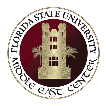 Florida state university logo png. Middle east center welcome