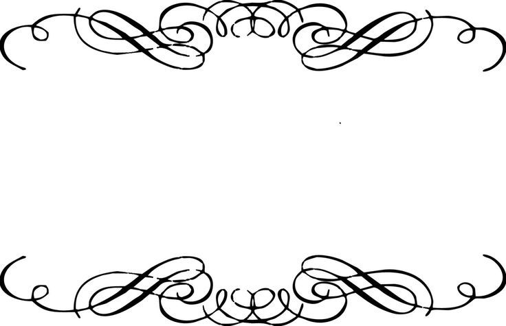 Vintage kid art and. Flourish clipart border texas png black and white download
