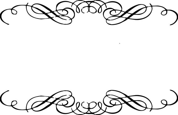 Rustic clipart. Wedding borders kid