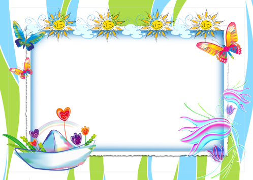Frame baby png. Photo frames dream
