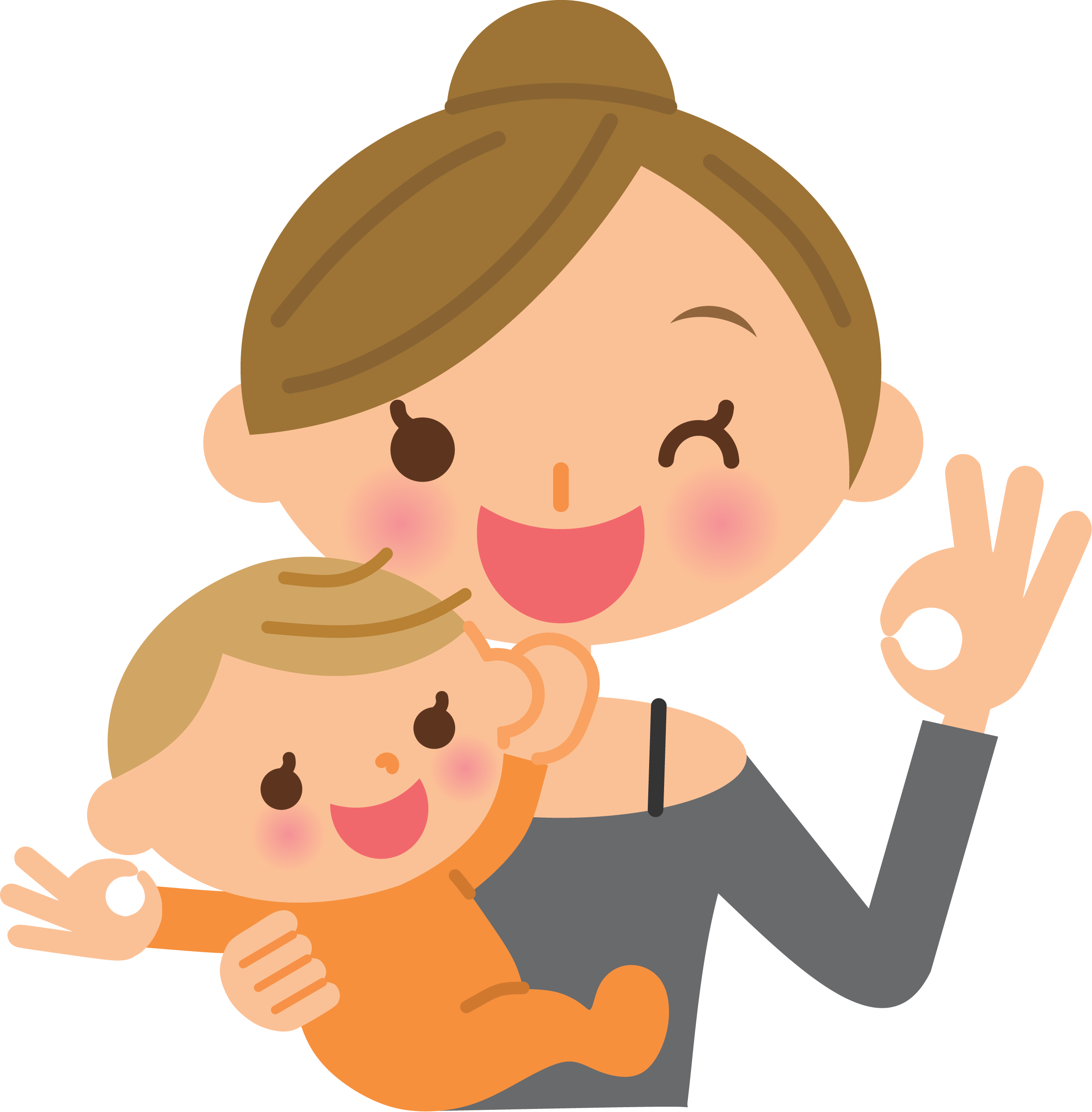 S day png images. Mother clipart png free download