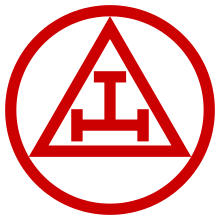 Freemason vector illuminati logo. Holy royal arch wikipedia