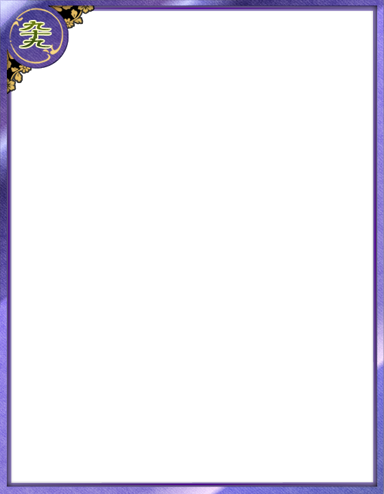 Gaming border png. Image anima bell limit
