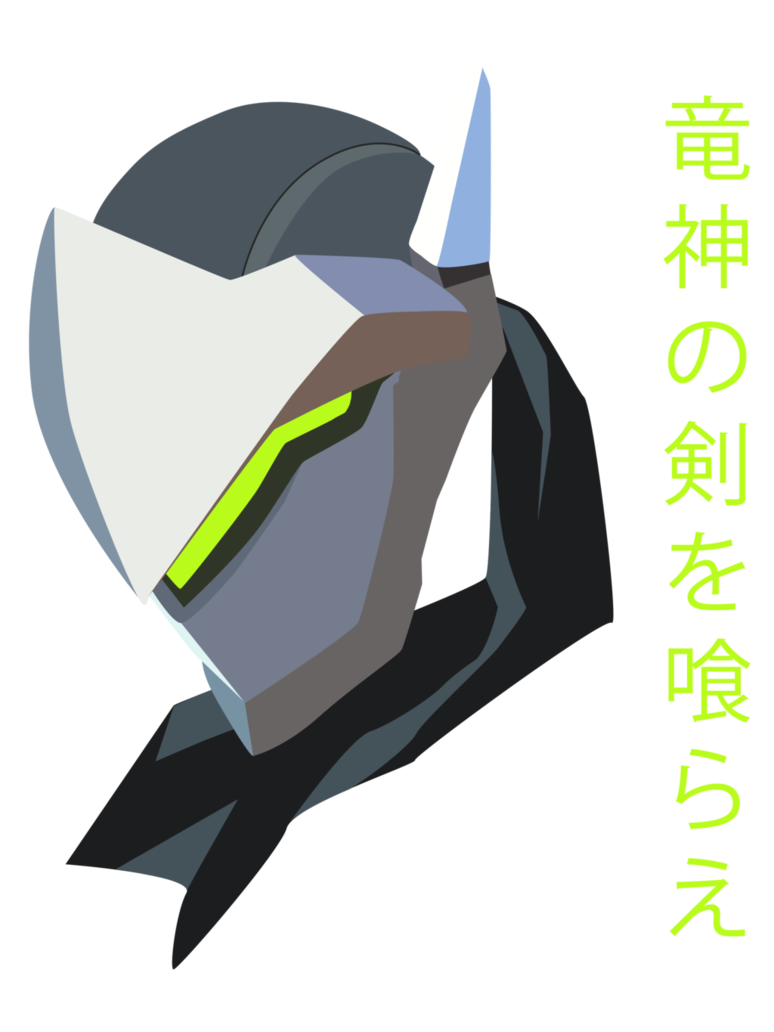 Genji symbol png. Vector overwatch by shubwubtub