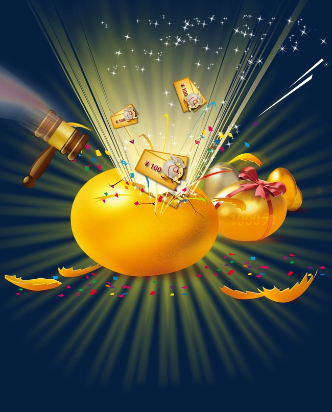 Gift clipart prize. Golden egg drop prizes