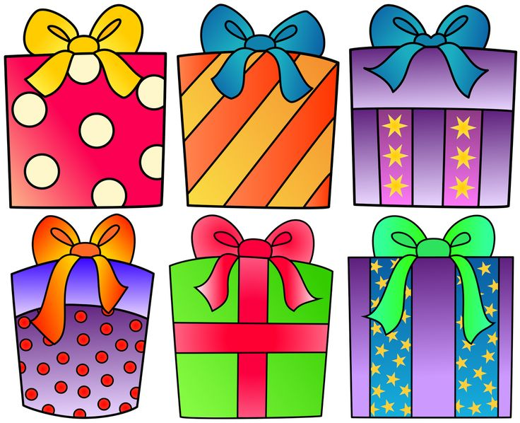 Gifts clipart birthday present. Best images on