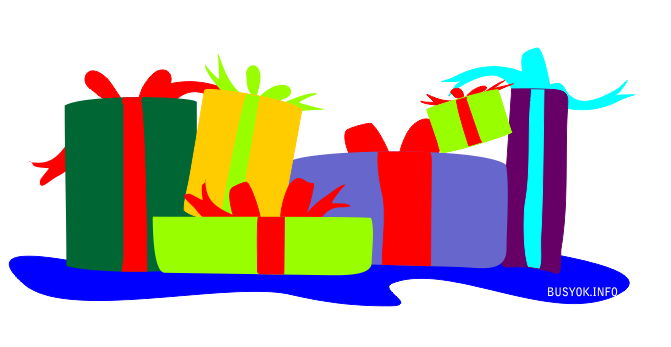 Gift giving png. Free exchange cliparts download