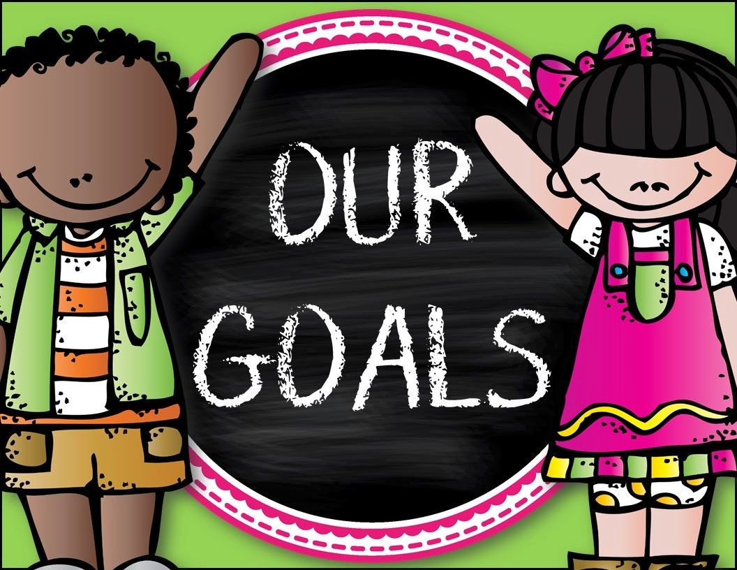 Goal clipart classroom goal. Behavioral wall elementary special