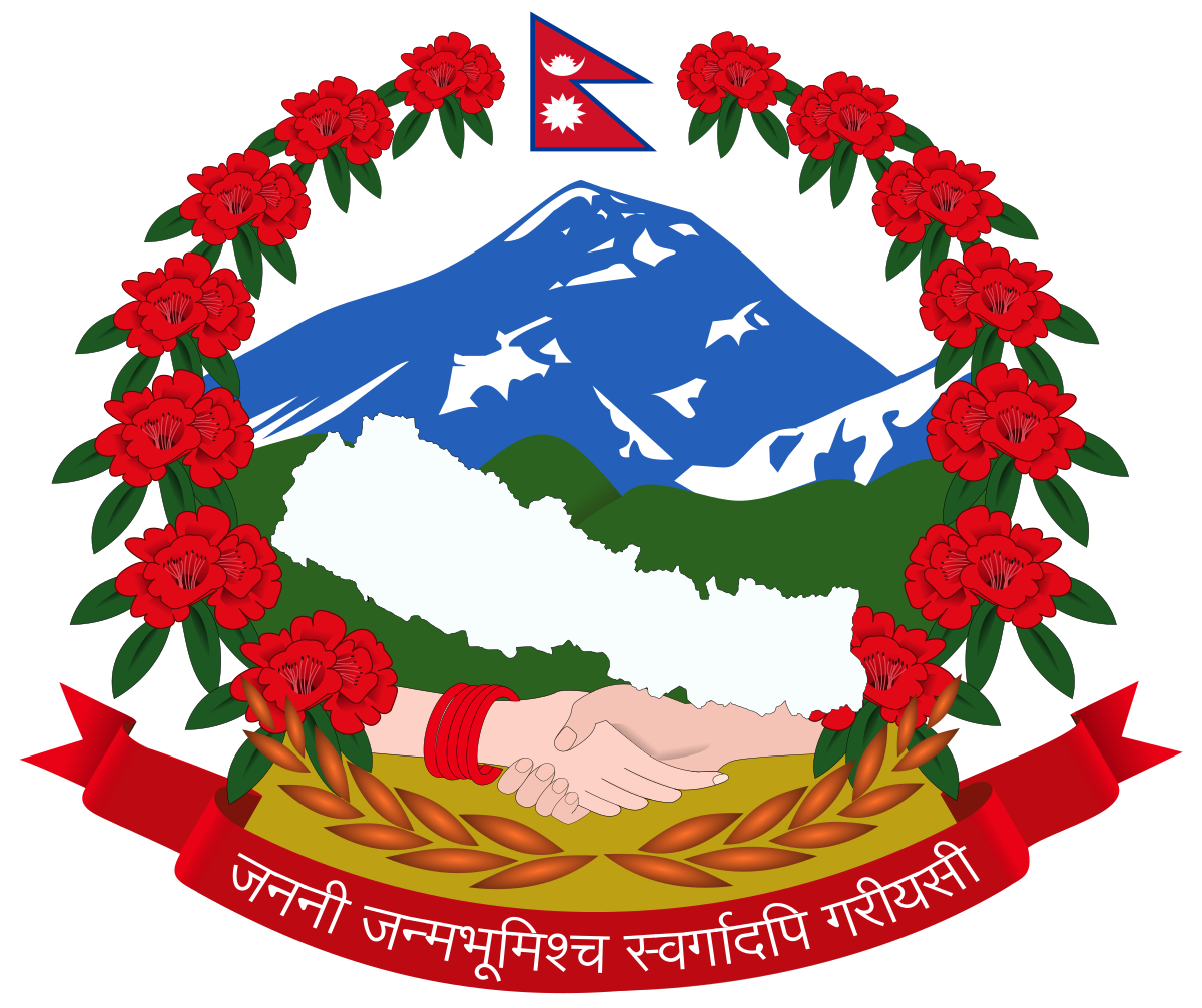Government clipart form government. Of nepal wikipedia