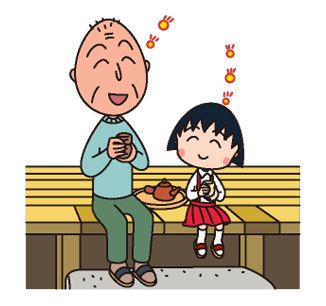 Grandfather clipart chibi. Best maruko chan images