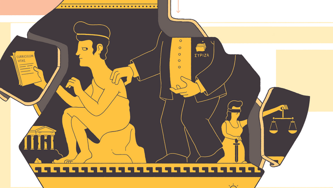 Greece clipart ideology. Piece by issue magazine