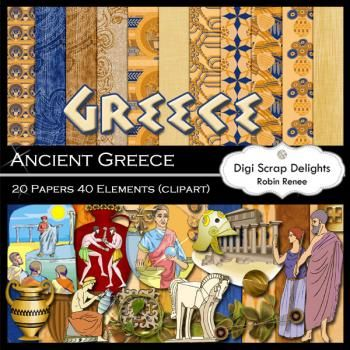 greece clipart scrapbook