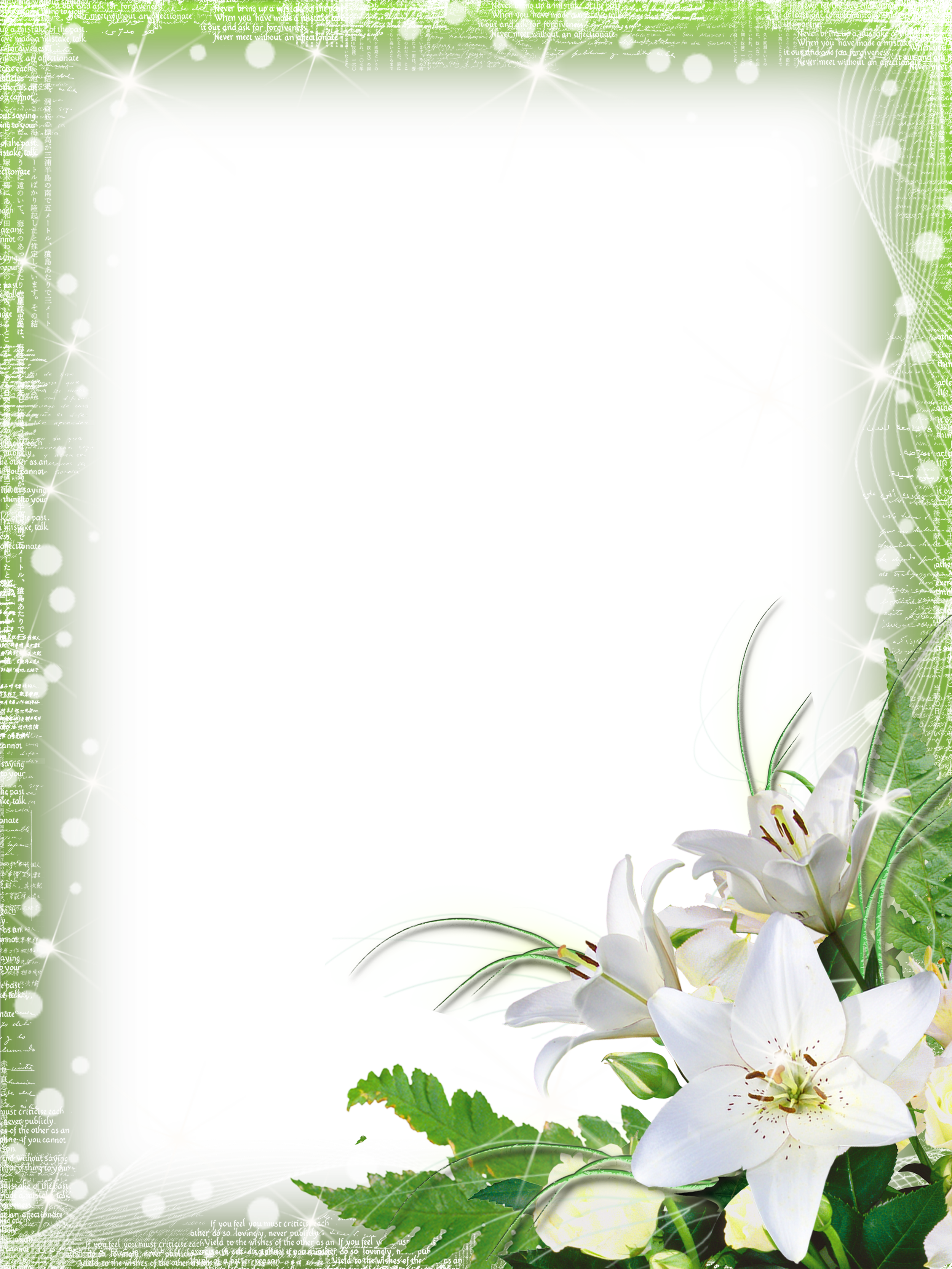 Png photo frames. Green frame with flowers