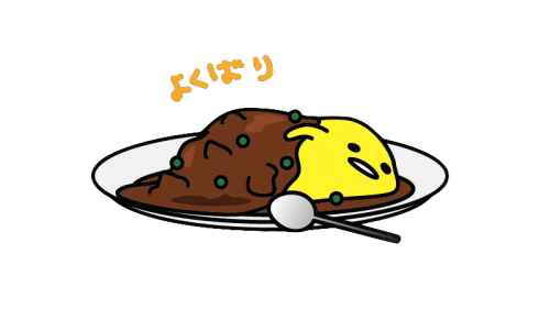 Gudetama png hd. Omurice tumblr of this