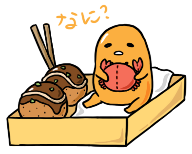 Gudetama png hd. Takoyaki by trotterat on