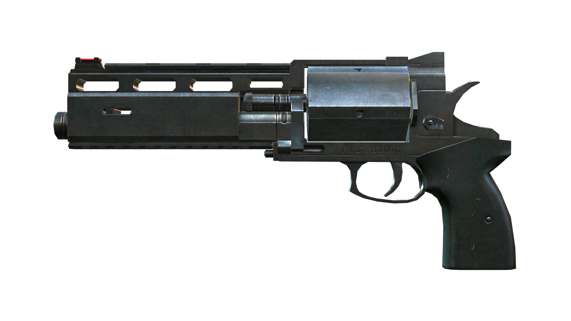Gun to head png. Image rsh font crossfire