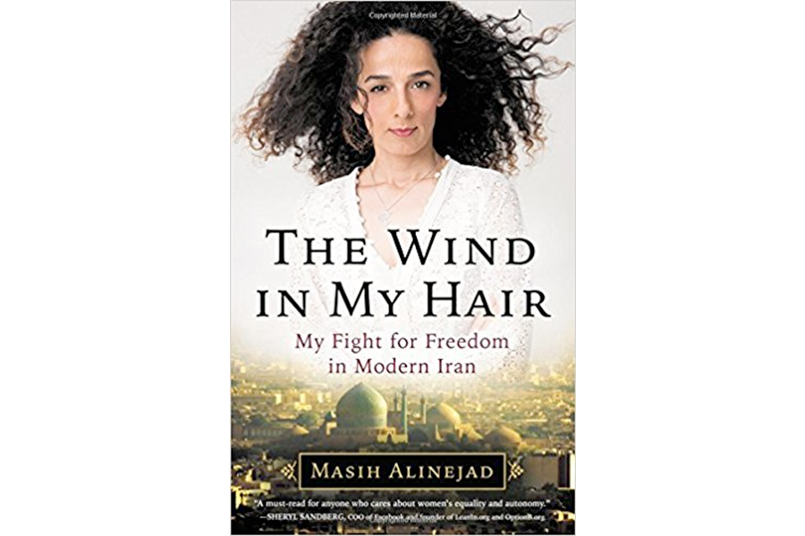 Hair in wind png. The my is iranian