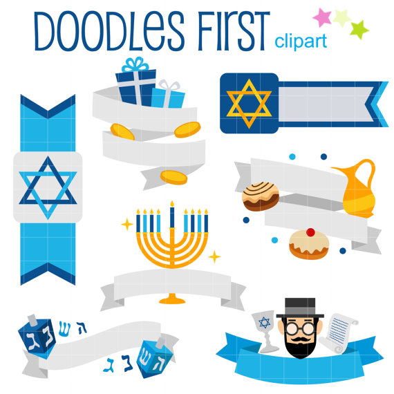 Hanukkah clipart banner. This set includes the