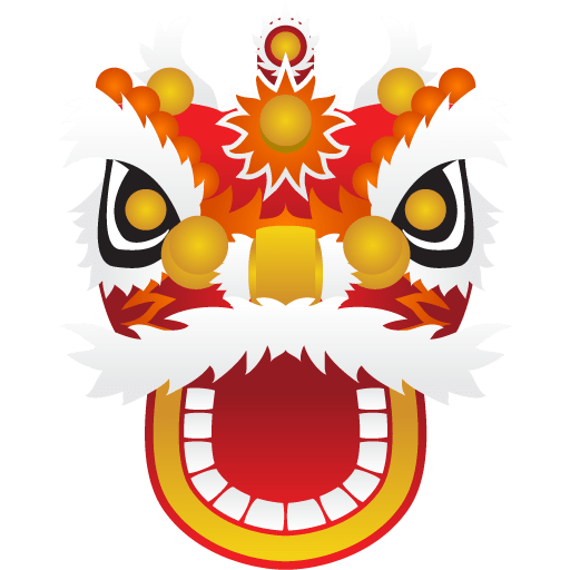 Happy chinese new year 2017 png. Transparent images page stickpng