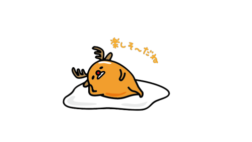 Happy gudetama png. Images about