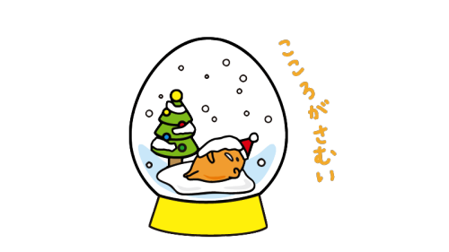 happy gudetama png