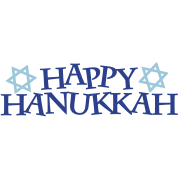 Happy hanukkah png. Kids t shirt spreadshirt
